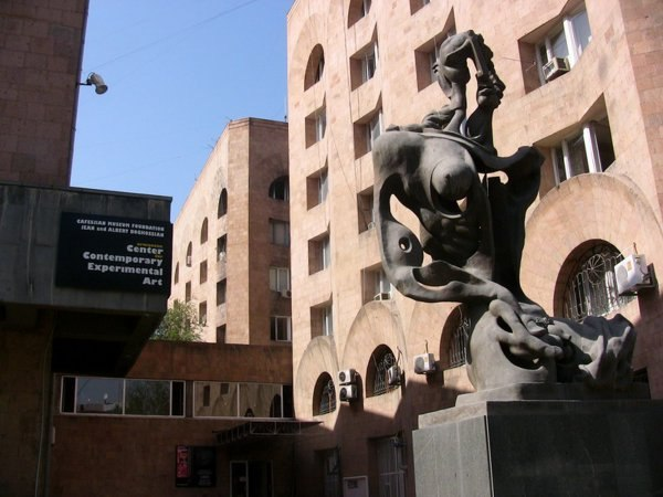 Армянский центр экспериментального современного искусства