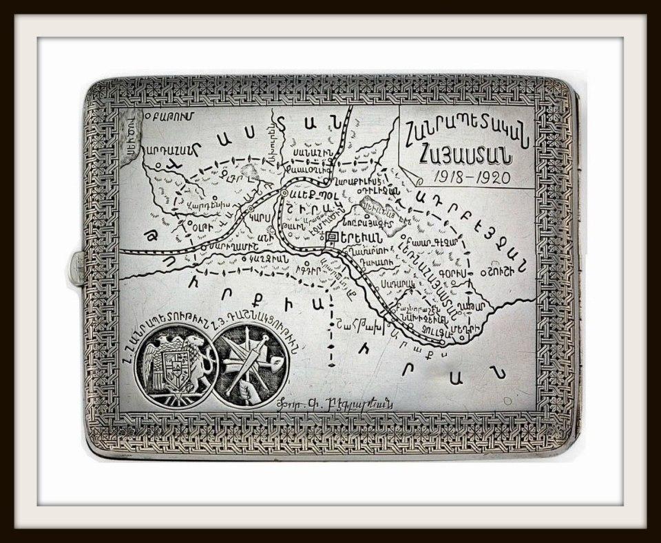 Портсигар с гравировкой карты Первой Республики