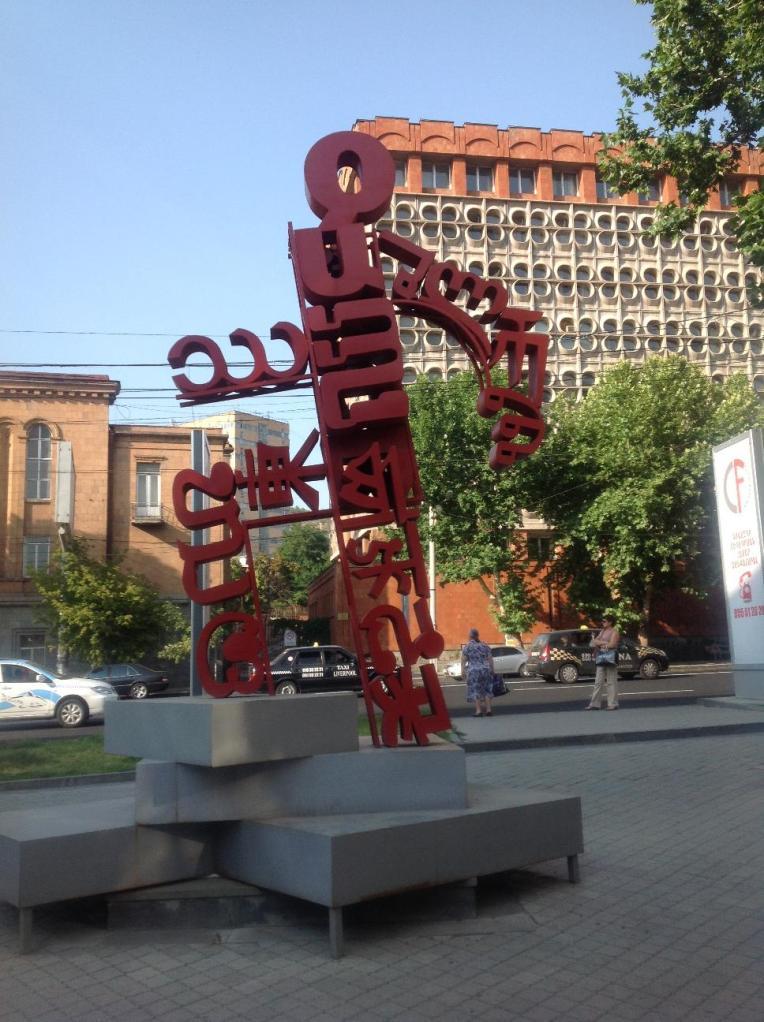 Памятник в Ереване