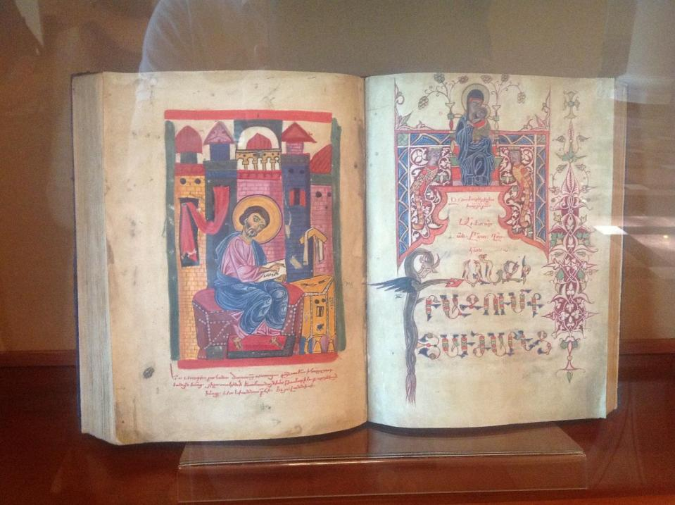 Рукописи в Матенадаране