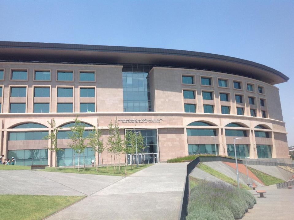 Центр креативных технологий был открыт 14 августа 2011 года на средства, выделенные Сэмом и Сильвой Симонян