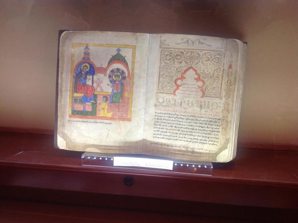 Матенадаран, рукописи