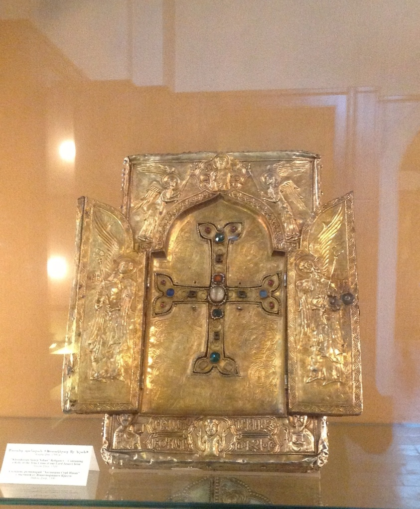 Складни с частицами Святого Креста