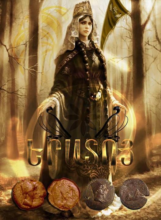 Королева Армении Эрато